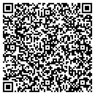 QR-код с контактной информацией организации СЕРВИС-ЦЕНТР АО