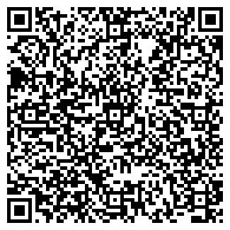 QR-код с контактной информацией организации ГАЛАНТ МАГАЗИН