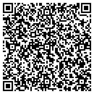QR-код с контактной информацией организации КОРУНД-93,, ООО