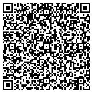 QR-код с контактной информацией организации ADISСПОРТ