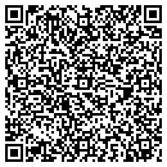 QR-код с контактной информацией организации ГРАНД, ТСЦ