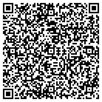 QR-код с контактной информацией организации ООО КЕО ДИЗАЙН