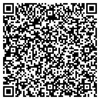 QR-код с контактной информацией организации ООО ТАХАТ