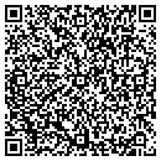 QR-код с контактной информацией организации НИВА, ИЧП
