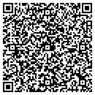 QR-код с контактной информацией организации АКВИЛА, ЗАО