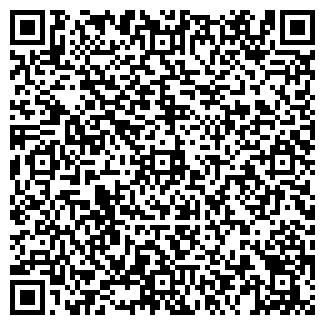 QR-код с контактной информацией организации КАТРЕ НПК, ЗАО