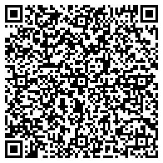 QR-код с контактной информацией организации М. СИ. М. ПКП, ООО