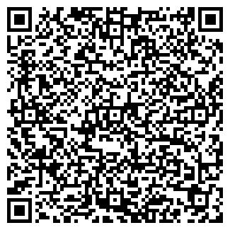QR-код с контактной информацией организации ОРЕЛ-ФАРМА, ООО