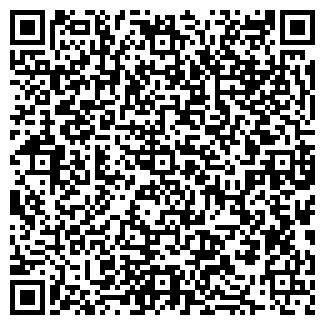 QR-код с контактной информацией организации ИНТЕРТЕХ, ЗАО