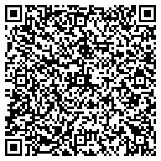 QR-код с контактной информацией организации ИНТЕРРОСМЕТАЛЛ