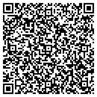 QR-код с контактной информацией организации ЛЭНД, ЗАО