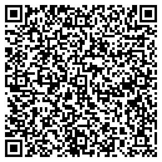 QR-код с контактной информацией организации МЕТАЛЛСЕРВИС ТД