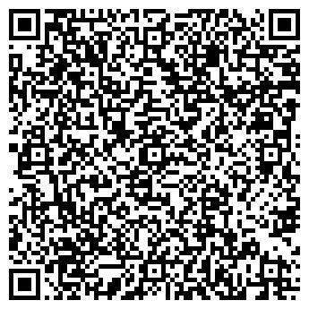 QR-код с контактной информацией организации РЕДИКОМ ТОО