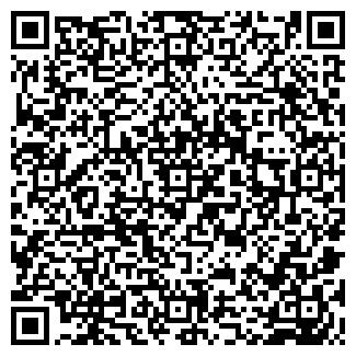 QR-код с контактной информацией организации ОРПЕК, ООО
