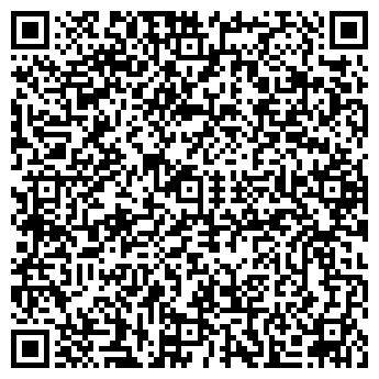 QR-код с контактной информацией организации ОСПАЗ-СТАЛЬ-КАНАТ ДООО
