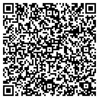 QR-код с контактной информацией организации ПОМИЗ, ЗАО