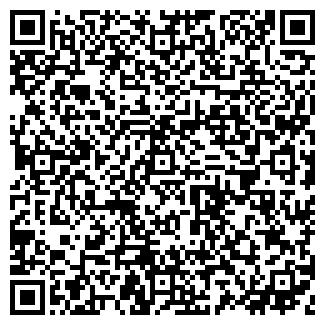 QR-код с контактной информацией организации ООО СОЮЗ-МЕТИЗ