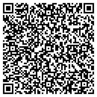 QR-код с контактной информацией организации РЕАКТИВСЕРВИС