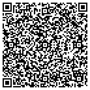QR-код с контактной информацией организации РЕАКТИВСЕРВИС, ООО