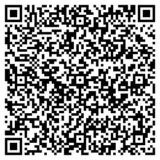 QR-код с контактной информацией организации РЕГЛАМЕНТ, ОАО