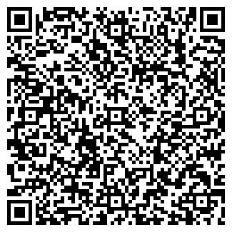 QR-код с контактной информацией организации ОРЕЛ БУМАГА