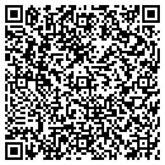 QR-код с контактной информацией организации ТКАНИ И СТИЛЬ КОММАНДИТНОЕ ТОВАРИЩЕСТВО