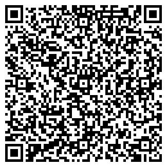 QR-код с контактной информацией организации ВЕРИС ОЙЛ