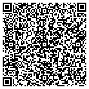 QR-код с контактной информацией организации ТОРГОВЫЙ КОМПЛЕКС НА ЩЕПНОЙ