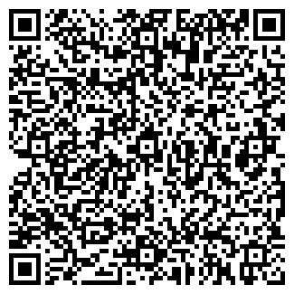 QR-код с контактной информацией организации ПРОЯНС, ЗАО