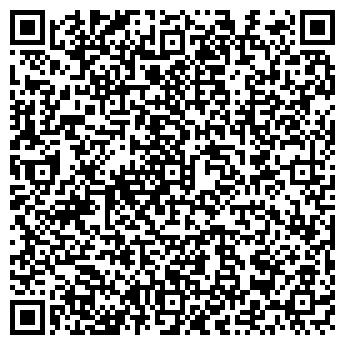 QR-код с контактной информацией организации ТОРГОВЫЙ ДОМ ЯНТАРЬ, ООО