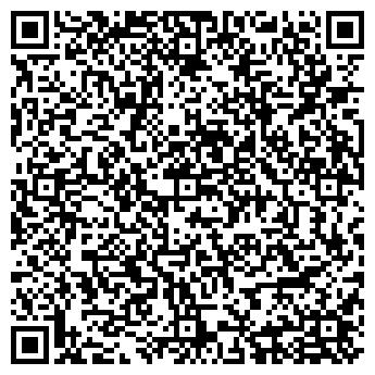 QR-код с контактной информацией организации РЕКТУРВОСТОК ТОО