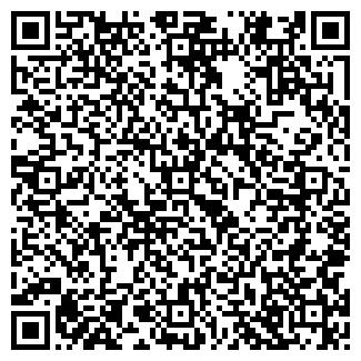 QR-код с контактной информацией организации ТЭК АРТ, ООО