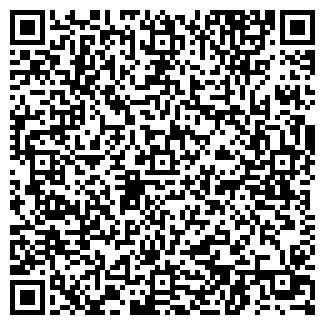 QR-код с контактной информацией организации АКВАКЕРАМА
