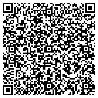 QR-код с контактной информацией организации ОРЛОВСКИЕ СЕМЕНА, ЗАО