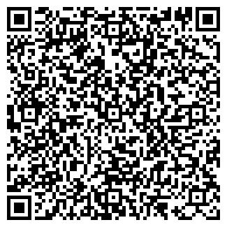 QR-код с контактной информацией организации ДИЗАЙН-ИНТЕРЬЕР