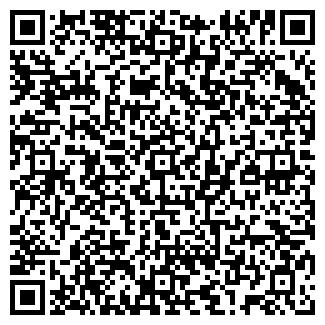 QR-код с контактной информацией организации ВИТАМЕДИК, ООО