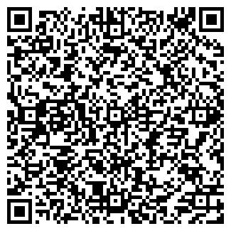 QR-код с контактной информацией организации ЭМКОМ, ООО