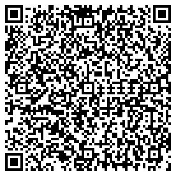 QR-код с контактной информацией организации ОПТОВИЧОК