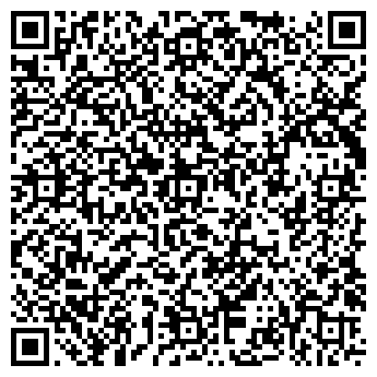 QR-код с контактной информацией организации РЕМЕДИУМ ТОО