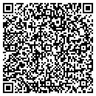 QR-код с контактной информацией организации ОРЕЛБЫТХИМ, ОАО