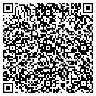 QR-код с контактной информацией организации СФЕР-ОР