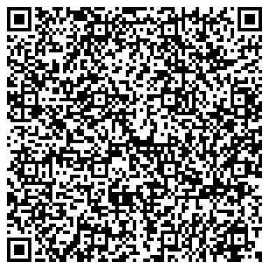 QR-код с контактной информацией организации РЕМОНТНО-ЭЛЕКТРОМЕХАНИЧЕСКИЙ ЗАВОД ТОО