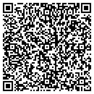 QR-код с контактной информацией организации КОМПАНИЯ АКТИТРЕЙД-ОР, ООО