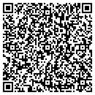 QR-код с контактной информацией организации АННА-2, ООО