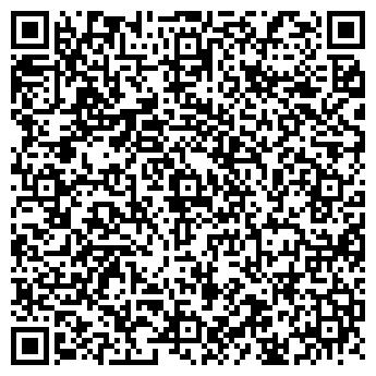 QR-код с контактной информацией организации БАЗА СТРОИТЕЛЬНЫХ ТОВАРОВ МУП