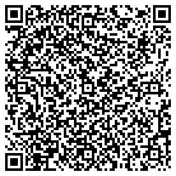 QR-код с контактной информацией организации ГИПСОВЫЙ КОМБИНАТ