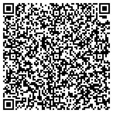 QR-код с контактной информацией организации РЕМСТРОЙСЕРВИС ЗАО
