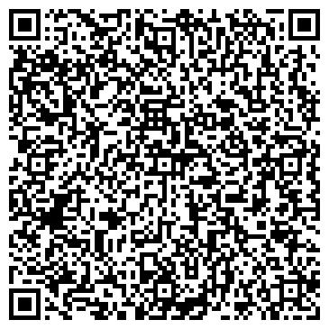 QR-код с контактной информацией организации РЕМСТРОЙТРЕСТ ТОО