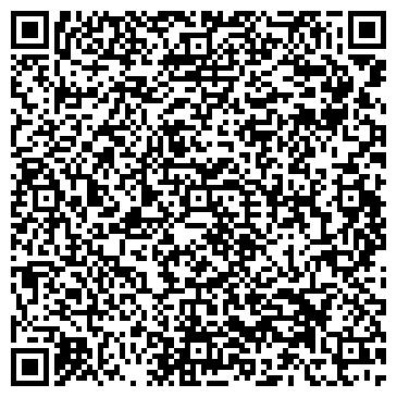 QR-код с контактной информацией организации ОРЕЛКОММУНСТРОЙ АСФАЛЬТО-БЕТОННЫЙ ЦЕХ