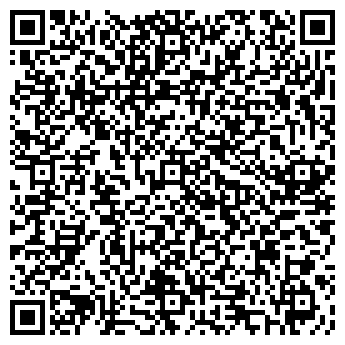 QR-код с контактной информацией организации ОРЕЛПРОМБЕТОН ПО ЦЕХ № 5